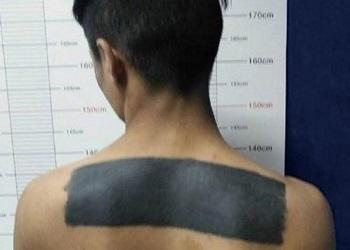 Tato berbentuk balok hitam.(Worldofbuzz)