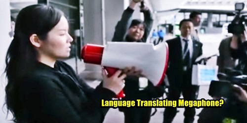 Megafon yang bisa mengubah bahasa.(philnews)