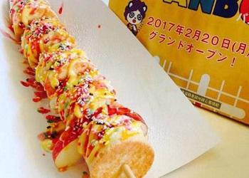 'Sate' pancake.(RocketNews24)
