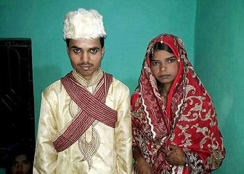 Rubana Parveen & Mohammed Elias.(Daily Mail)