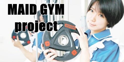 Wanita cantik yang siap membantu di Maid Gym.(odditycentral.com)