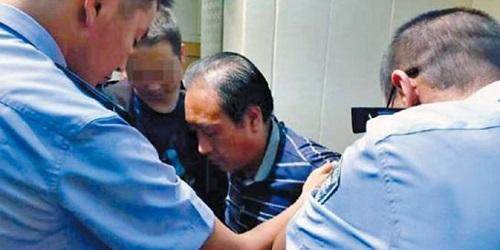Gao Chengyong saat tertangkap.(Lip6)