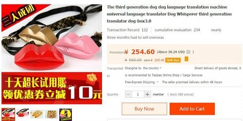 Mesin translator anjing.(dream.co.id)