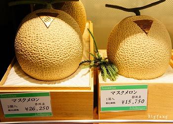 Melon Yubari.(bbs)
