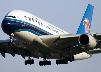 China Southern Airlines.(bbs)