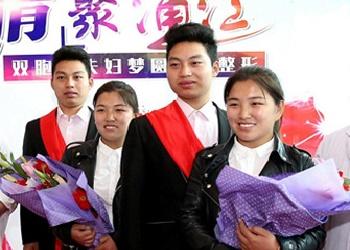 Zhao Xin-Zhao Xuan & Yun Fei-Yun Yang.(bbs)