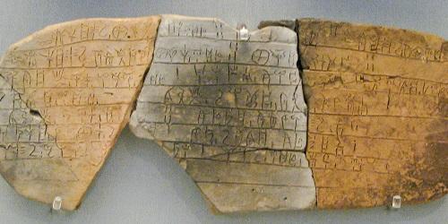 Tablet Minoan.(YurTopic)