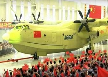 Pesawat amfibi raksasa bernama AG600.(bbs)
