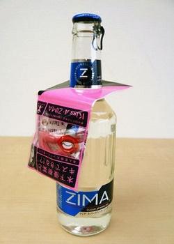 Zima (bbs)